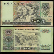 China 4th, 50 Yuan, 1990, P-888b, AUNC-UNC