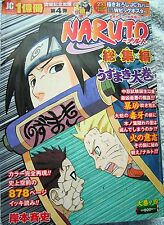Japan Limited Naruto Magazine 878P Cover + Double Print Big Poster Sasuke Gaara