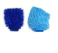 Fibre Gloves Combo of 2 pcs double sided fibre gloves best car washing dusting