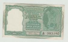 Rare INDIA 5 RUPEES NOTE WITH 6 DEERS B RAMARAO SIGN Incorrect Hindi