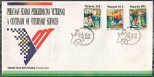 MALAYSIA 1994 A Centenary of Veterinary Services FDC