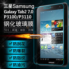 "QW Tempered Glass Film Screen Protector for 7"" Samsung Galaxy Tab2 P3100 P3110"