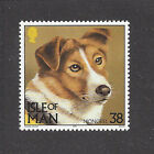 Dog Art Head Study Postage Stamp JACK RUSSELL TERRIER / MONGREL Isle of Man MNH