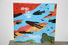 ASSEMBLE HEAD IN SUNBURST SOUND Manzanita PSYCH/STONER Naam EARTHLESS Sealed SS