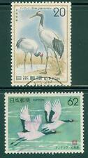 [JSC] Japanese Nippon Bird Stamps