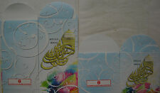 Hari Raya Packets - 2014 Public Bank 4 pcs (2 Big & 2 Small)