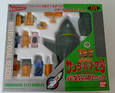 Thunderbirds Vintage Bandai Thunderbird 2 + 11 Vehicles BNIB from Japan Mint