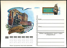 Russia 1980 I.K. Aivazovsky's Gallery Unused Stationery Card #C35565