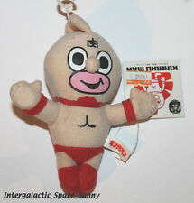 "Japan Panson Works Kinnikuman Muscle 5"" Plush Magnet Hands & Feet"