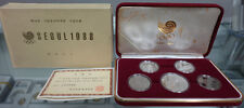 Korea 1986 (1988) Seoul Olympic Olympiad 1st Edition Series Silver Coins SET