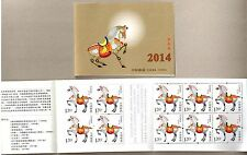 China 2014-1 Lunar New Year of Horse Booklet SB50 馬 -Animal