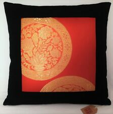 Vintage Japanese Silk Obi Panel Cushion Cover - Orange + Gold - 45cm x 45cm