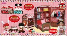 [Best gift] Doll house Ddung House Set including two dolls miniature wear bed