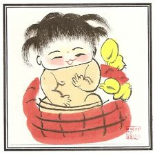 NEW CHINESE Original Painting Big Fu 大阿福 Bath 15cmx15cm Frame not included