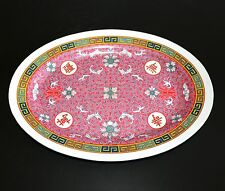 """CHINESE SUPERWARE MELAMINE PLASTIC 12"""" x 9"""" OVAL PINK PLATECALLIGRAPHY & SCROLL"""