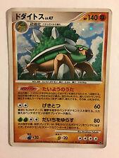 Pokemon Card / Carte Torterra Rare Holo 059/092