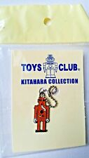 "Vintage LILLIPUT ROBOT 1""  Charm, Zipper Pull, Fob ~  Toys Club Kitahara Collect"