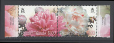 PITCAIRN ISLANDS 2011 PEONY FLOWERS JOINED PAIR Sc#714 MNH