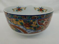 IMARI EDO CEREAL BOWL MADE IN CHINA RED BLUE RUST ASIAN FLORAL