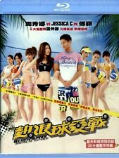 "Chrissie Chau Sau-Na ""Beach Spike"" Theresa Fu HK 2011 Drama  Region A Blu-Ray"