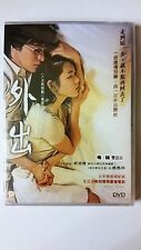 NEW DVD April Snow Korean Movie