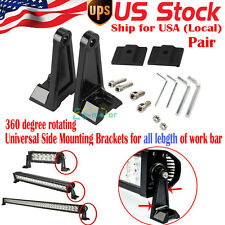 Universal Side Brackets for Mount Double Row LED Work Light Bar Wholesale