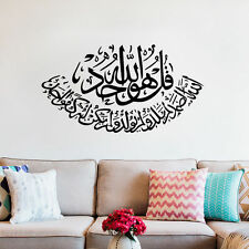Islamic wall sticker Muslim Arabic Bismillah Quran Calligraphy Art home Decor