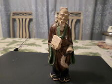Antique Chinese 3 Color Pottery Figurine Old Man holding a fish and a book