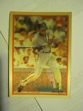 1986 Sportflics #78 Candy Maldonado, Magic Motion Baseball Card  (GS2-b21)
