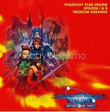 0257 PHANTASY STAR ONLINE EPISODE 1&2 PREMIUM ARRANGE SOUNDTRACK CD Song Music