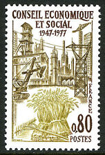 France 1557, MNH. Indystry and Agriculture, 1977