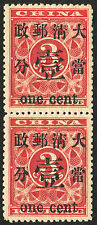 Imperial China 1897' Red Revenue 1 Cent Pair OG MNH