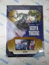 Anime Starry Sky LOT Suzuya Tohzuki Cancer Portable Game Sticker Seal Japan PSP