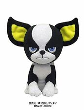 Jojo S Bizarre Adventure Iggy Plush Doll Japan New Bandai Stuffed Toy Banpresto