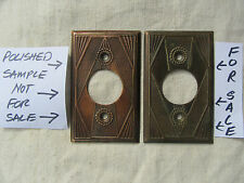 VINTAGE ART DECO STYLE SWITCH PLATES SOLID COPPER CIRCA 1930