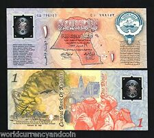 KUWAIT 1 DINAR PCS1 1993 POLYMER COMMEMORATIVE CAMEL UNC CURRENCY NOTE 10 NOTES