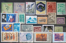 Bulgaria -lot stamps (ST171)