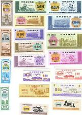 CHINA 65 DIFFERENT UNCIRCULATED RICE COUPON SET