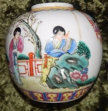 ANTIQUE VASE POT PORCELAIN CHINESE OLD FAMILLE ROSE Figures JAR OLD porcelain