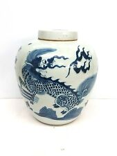 Antique Chinese Hand Painted Blue & White Lidded Ginger Jar Vase