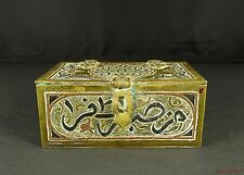 Antique Islamic Silver Inlaid Koranic Damascene Box Cairoware Arab Muslim Casket