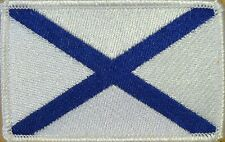 Russian Navy Naval Ensign Flag Iron-On Military Patch Morale WHITE Border #22