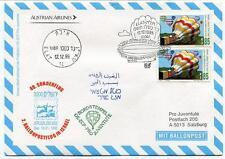1995 Sonder Ballonpost n. 49 BP n.2 in Israele Pro J. OE-ZCP Zeppelin Elat Akaba