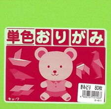"""80s Japanese Origami Folding Paper 6"""" Lime #101568 S-1729 AU"""