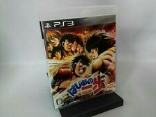 PS3 Hajime no Ippo The Fighting Japan ver. import from Japan Game Used
