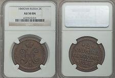1840 SPM  Russia Large 2 Kopecks NGC AU 50
