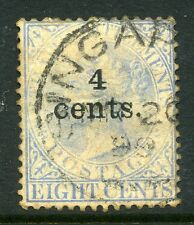 STRAIGHT SETTLEMENTS;  1898 early QV surcharge issue 4 CENTS used