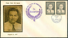 1958 Philippines PRESIDENT RAMON MAGSAYSAY First Day Cover