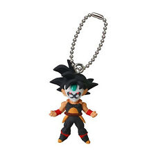 Dragon Ball Z DBZ Bardock Masked Figure Keychain Ring BEST 16 Gashapon Capsule