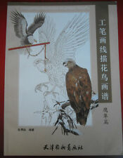 Hawk Eagle Falcon Chinese Painting Tattoo Flash sketch Reference China Book 2